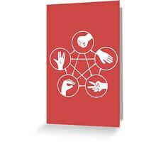 Big Bang Theory Sheldon Cooper Rock Paper Scissors Lizard Spock funny nerd geek geeky Greeting Card