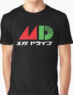 Mega Drive Tribute Japanese Unisex Graphic T-Shirt