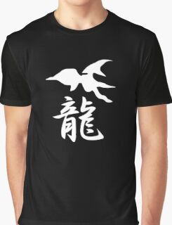 Panzer Dragoon Saga Graphic T-Shirt