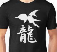 Panzer Dragoon Saga Unisex T-Shirt