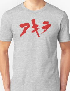Akira Japanese Kanji Logo Unisex T-Shirt