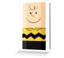 Charlie Brown (fanart) Greeting Card