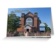 St Joseph's Church (Catholic), E. Maitland NSW Greeting Card