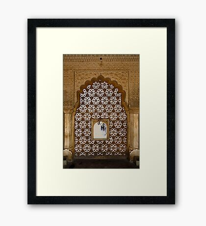 Amber Viewport Framed Print