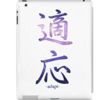 Adapt -Kanji- iPad Case/Skin