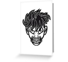 head zombie dangerous Greeting Card