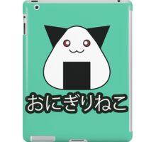 Onigiri Neko iPad Case/Skin