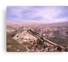 Shouting Mountain Canvas Print