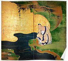 Tai Gong Wang by Ogata Korin Poster