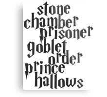 Stone Chamber Prisoner Goblet Order Prince Hallows Metal Print