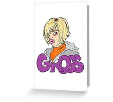 Heather Mason Silent Hill 3 Greeting Card