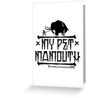 My Pet Mamouth Greeting Card