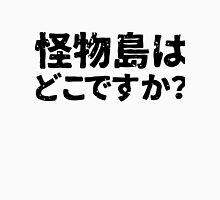 Where is Monster Island (Kaibutsujima wa doku desuka) Unisex T-Shirt
