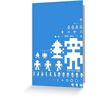 Robotron Greeting Card