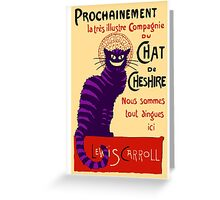 Chat de Cheshire Greeting Card