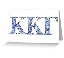 Kappa Kappa Gamma Blue Plant Design Greeting Card