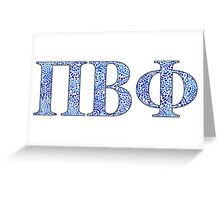 Pi Beta Phi Blue Plant Design Greeting Card