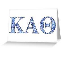 Kappa Alpha Theta Blue Plant Design Greeting Card