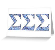 Sigma Sigma Sigma Blue Plant Design Greeting Card