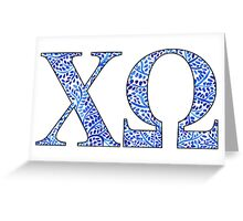Chi Omega Blue Plant Design Greeting Card
