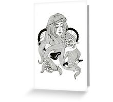 inseparable Greeting Card