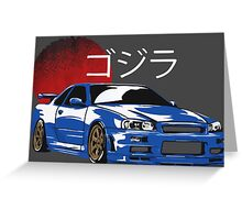 Nissan Skyline GTR R34 Godzilla Greeting Card