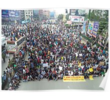 Private university students in Dhaka protest VAT on tuition fees Poster