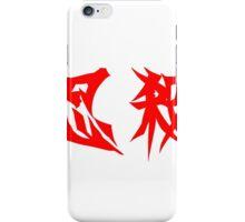 Ninja Slayer iPhone Case/Skin