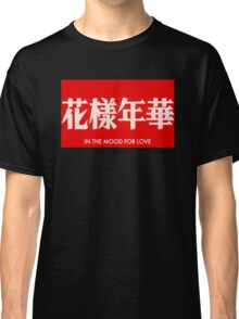 In the Mood for Love Classic T-Shirt