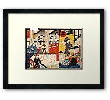 Hiroshige Utagawa - Sogoroku Game - 1860 - Woodcut Framed Print