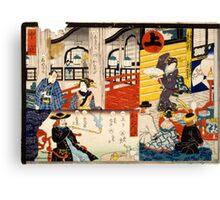 Hiroshige Utagawa - Sogoroku Game - 1860 - Woodcut Canvas Print
