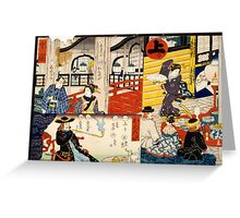 Hiroshige Utagawa - Sogoroku Game - 1860 - Woodcut Greeting Card
