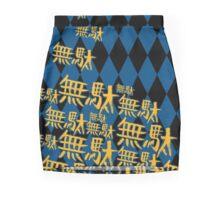 MUDA MUDA MUDA!! Mini Skirt