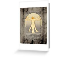 Vitruvian man 14 (enlightenment) Greeting Card