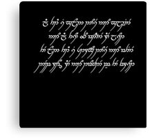 All That Is Gold Does Not Glitter (Tengwar) Canvas Print