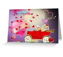 Smiling for Love Greeting Card