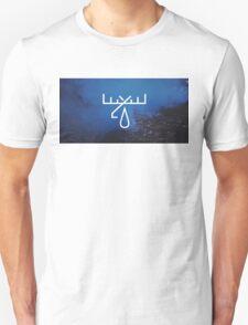 Moose Blood Logo T-Shirt