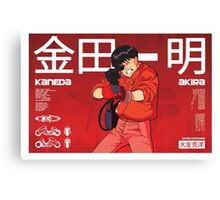 Kaneda from Akira and his motorbike Canvas Print