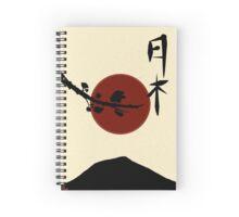 FUJI Spiral Notebook