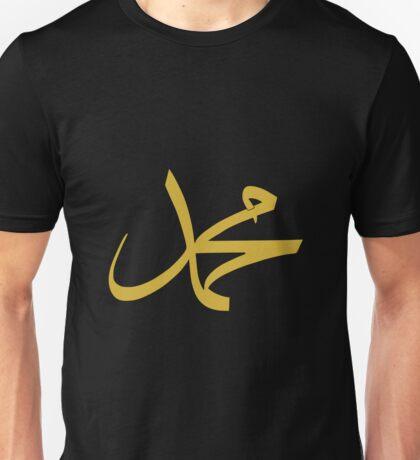 Mohammed (Arabic Calligraphy) Unisex T-Shirt