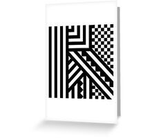 The Mall - Abstract  Greeting Card