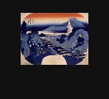 'Mount Haruna' by Katsushika Hokusai (Reproduction) Unisex T-Shirt