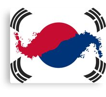 South Korea Canvas Print