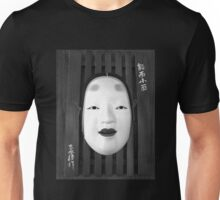 Japanese Noh Theatre Mask T-Shirt