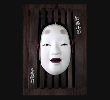 Japanese Noh Theatre Mask Unisex T-Shirt