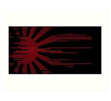 Black modern Japan Flag Art Print