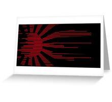 Black modern Japan Flag Greeting Card
