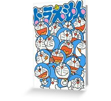 Doraemon's Expresion Greeting Card