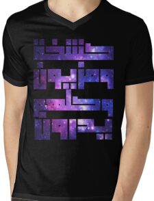 space with arabic typoghraphy 2 Mens V-Neck T-Shirt