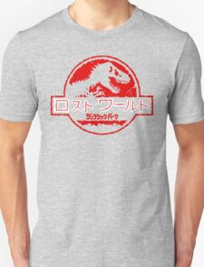 Japanese Lost World T-Shirt